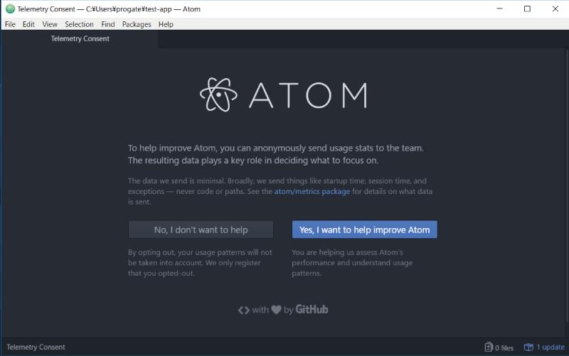 Atom windowsインストール完了